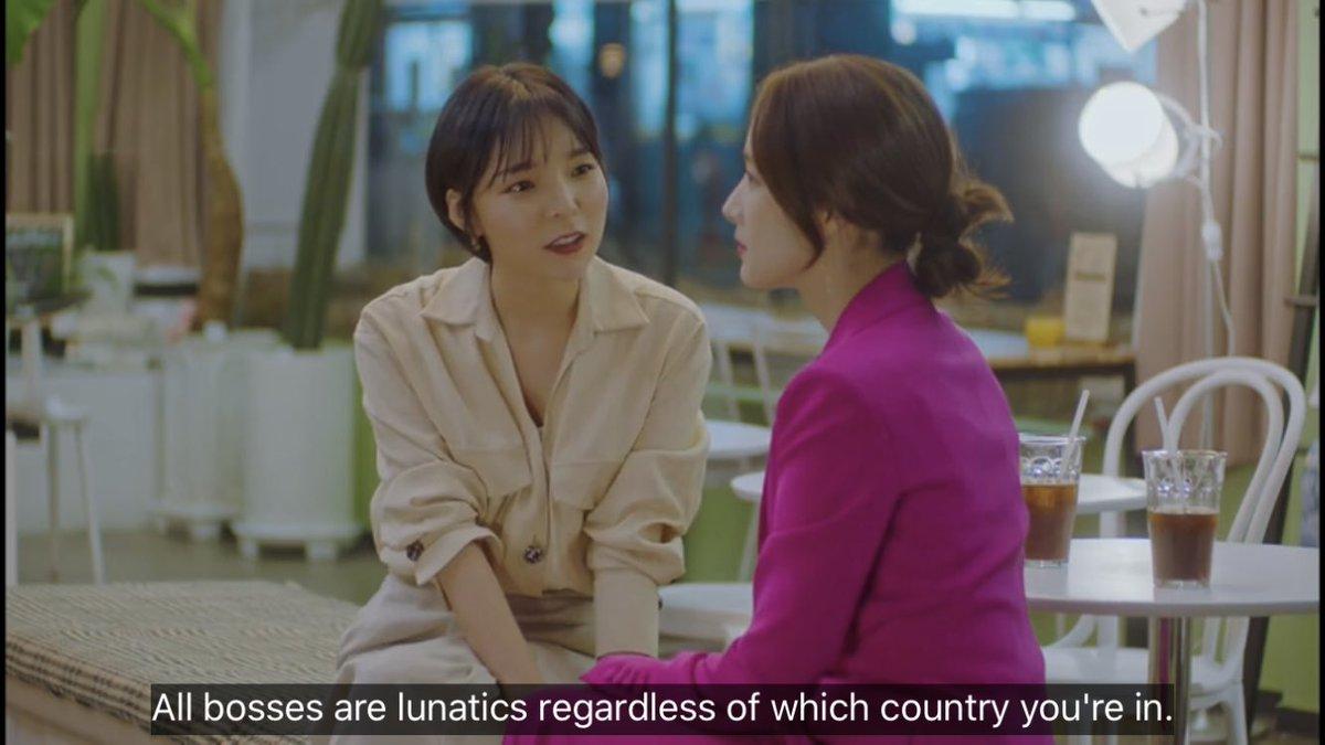 "K-Drama Quotes ✨ on Twitter: ""- جميع المُدراء معاتيه بغضّ النظر عن البلد  الذي تعيشِين فيه. #HerPrivateLife… """