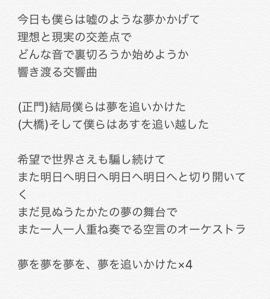 空言 の オーケストラ 空言のオーケストラ / 関西ジャニーズJr.