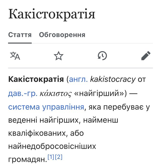 Информации о подлинности аудиозаписи не имеем, заявления об отставке премьер не писал, - пресс-служба Кабмина - Цензор.НЕТ 3300