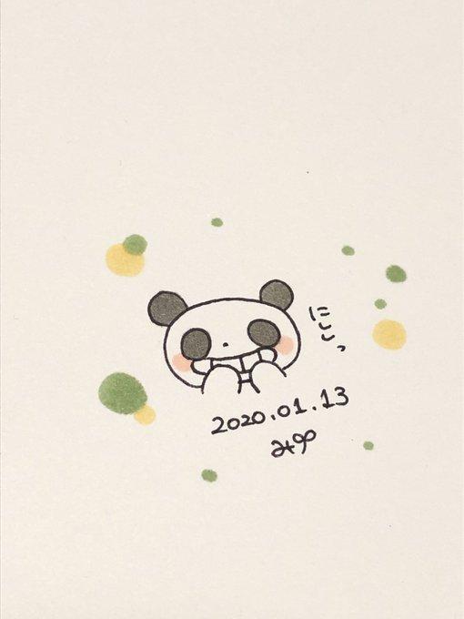 ない で 世界 パンダ でも は 笑う 黒 つまらない でも 白