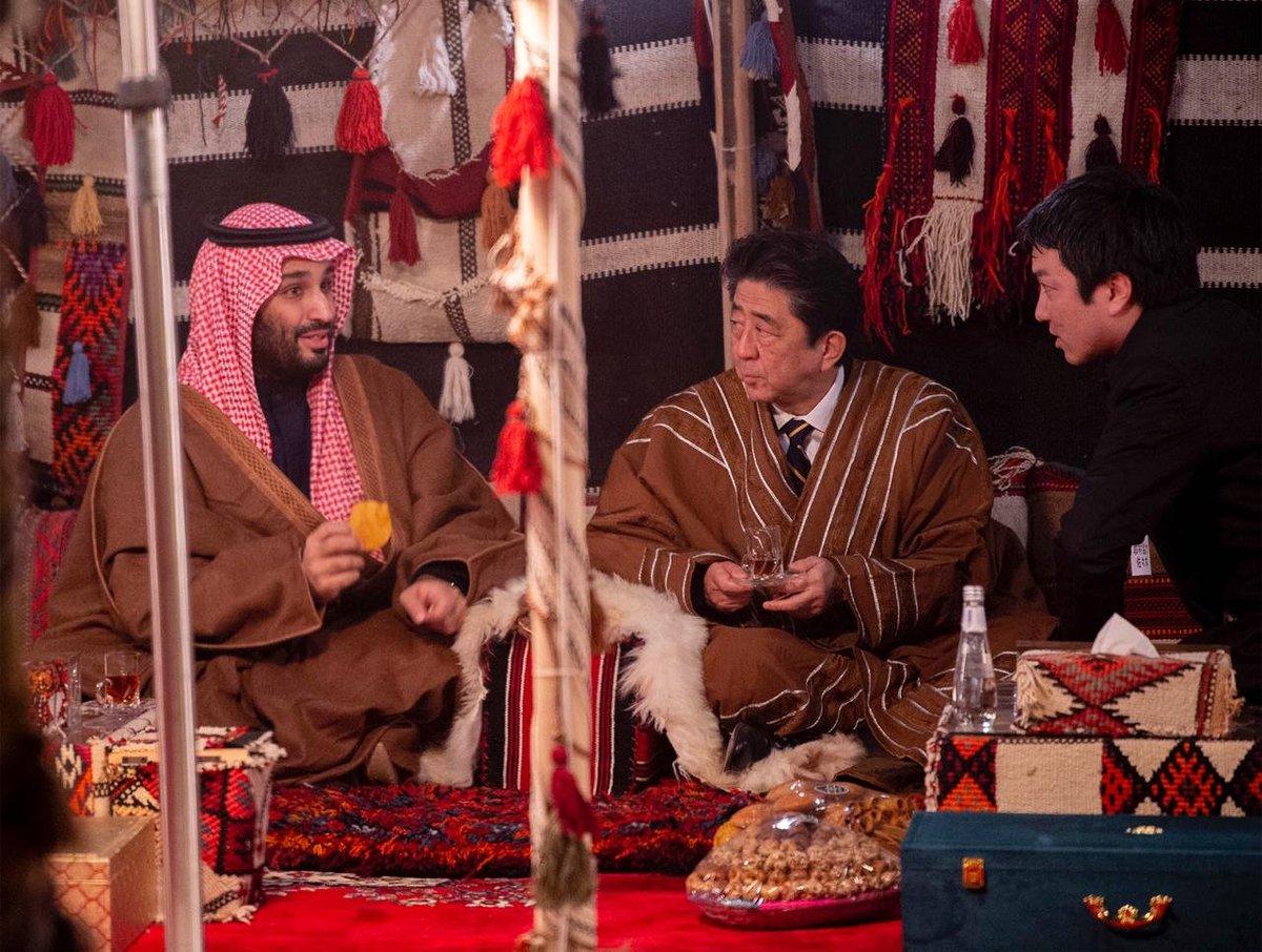 نتيجة بحث الصور عن ولي العهد السعودي و شينزو ابي