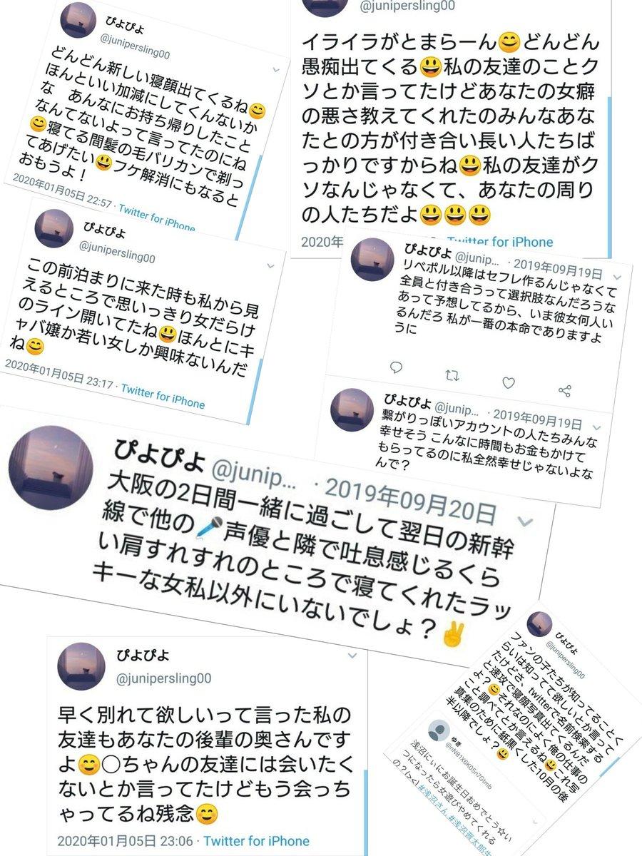 ポルノ 浅沼 晋太郎 リベンジ