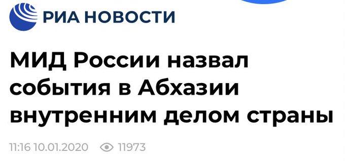 """""""Президент"""" окупованої Абхазії Хаджимба склав повноваження через протести - Цензор.НЕТ 7372"""