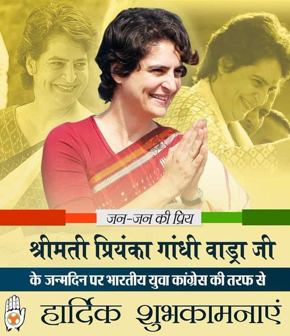 Happy birthday bahan Priyanka Gandhi