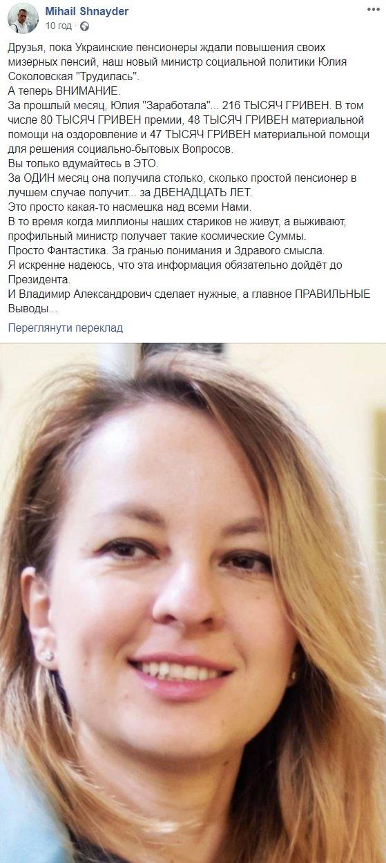 Нефьодов заявил о рекордных поступлениях от таможни в 2019 году - Цензор.НЕТ 993