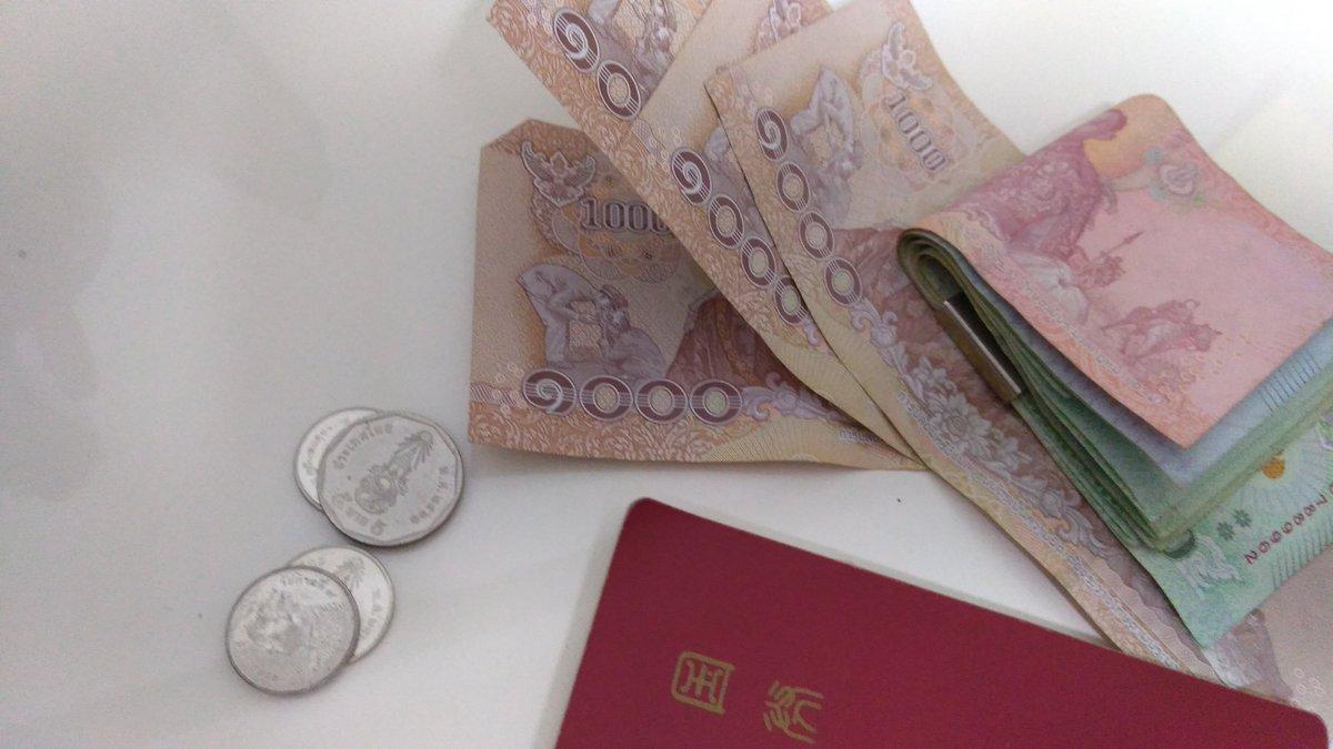 おっと空港周辺で使うために前回残しておいた金が4000バーツはある!ツイてる。もっともそれだけキャッシングしてるってことだけど😄 #タイ #パタヤ