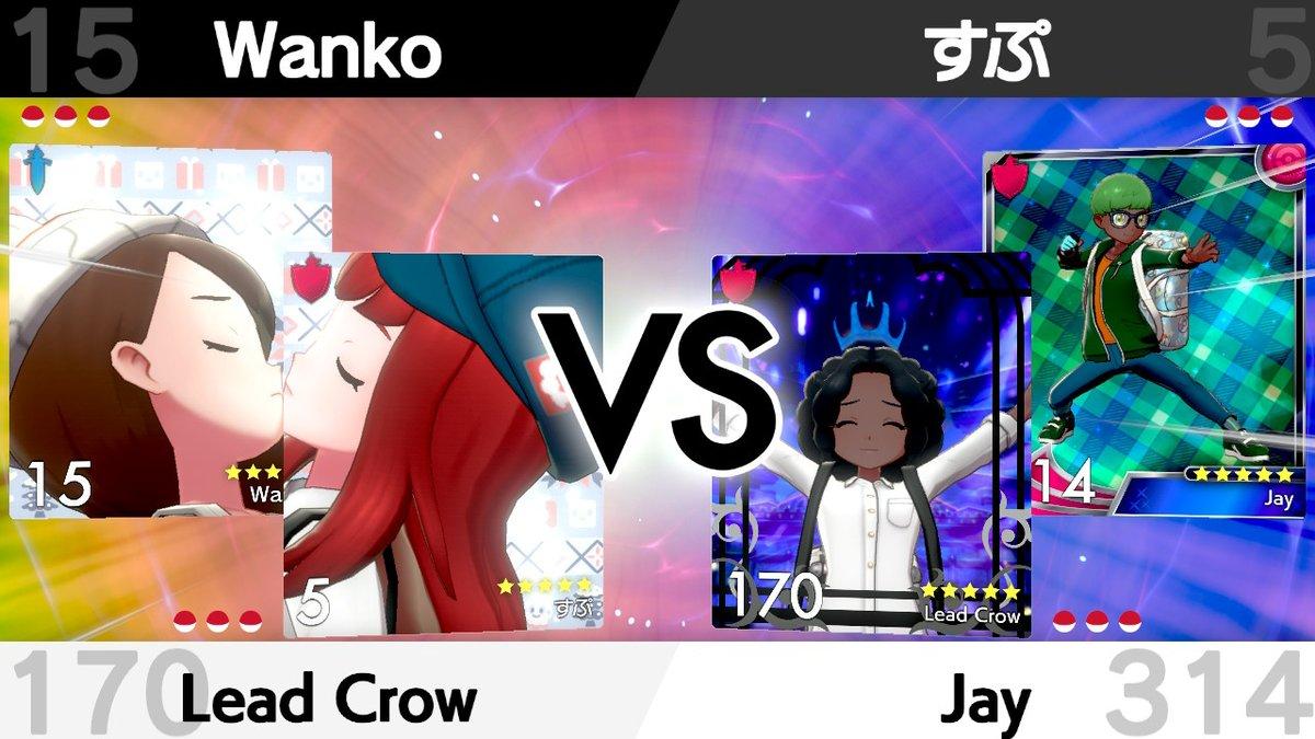 えっちだ... #ポケモン剣盾 #NintendoSwitch