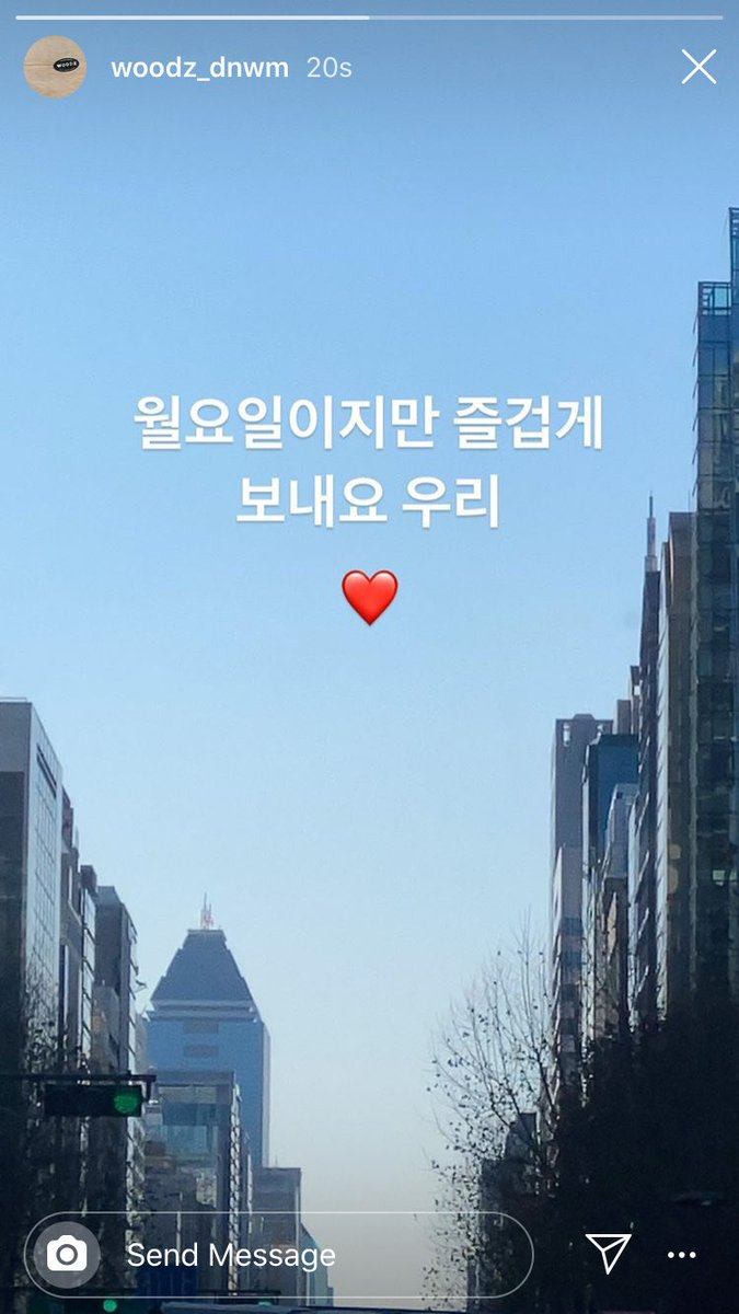 Seungyoun insta stories updates  'Its monday but let us have fun'  Have a nice monday seungyoun-ah  #새로운_엑스원_결성지지 #bring_back_NEWX1 <br>http://pic.twitter.com/v1oAZQMvOL