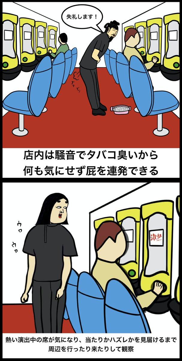 BUSON@ポジティブしきぶちゃんさんの投稿画像