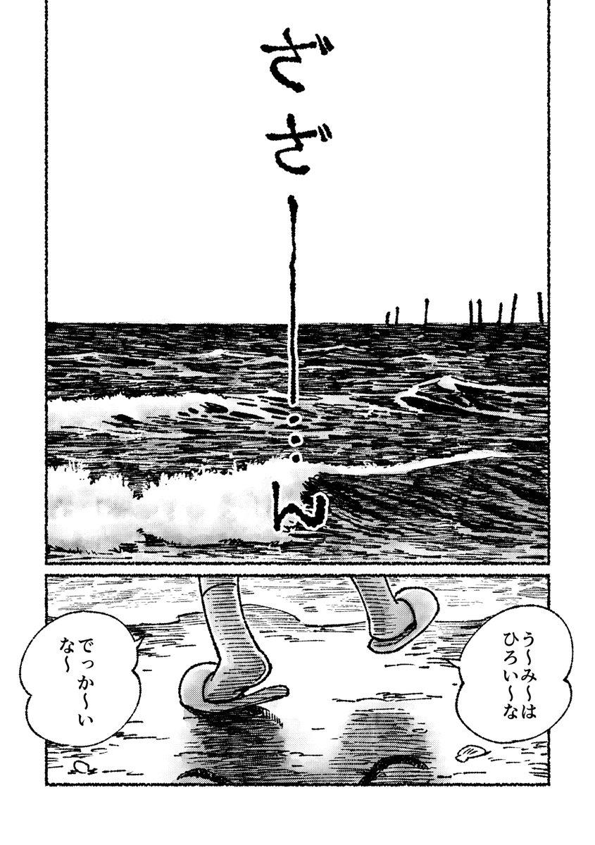 由さんの投稿画像