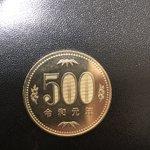 「ついにきた!令和元年」の500円玉!なんか嬉しい!!