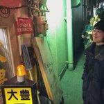 Image for the Tweet beginning: 深夜のラーメンて美味しいですよね。 ライブ後はネギたっぷりラーメンを食べました。 #木屋町 #大豊