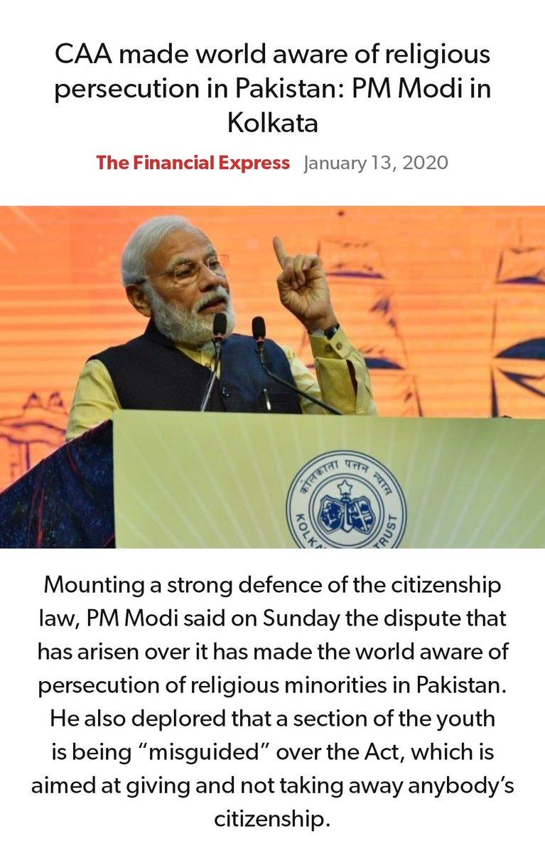 #MeraParivarBhajpaParivar #BarBarNamoNamoNamo #IndiaSupportCAA_NRC #Support_ILP   CAA made world aware of religious persecution in Pakistan: PM Modi in Kolkata https://www.financialexpress.com/india-news/caa-made-world-aware-of-religious-persecution-in-pakistan-pm-modi-in-kolkata/1820444/…  via NaMo Apppic.twitter.com/uxUACAGnUR