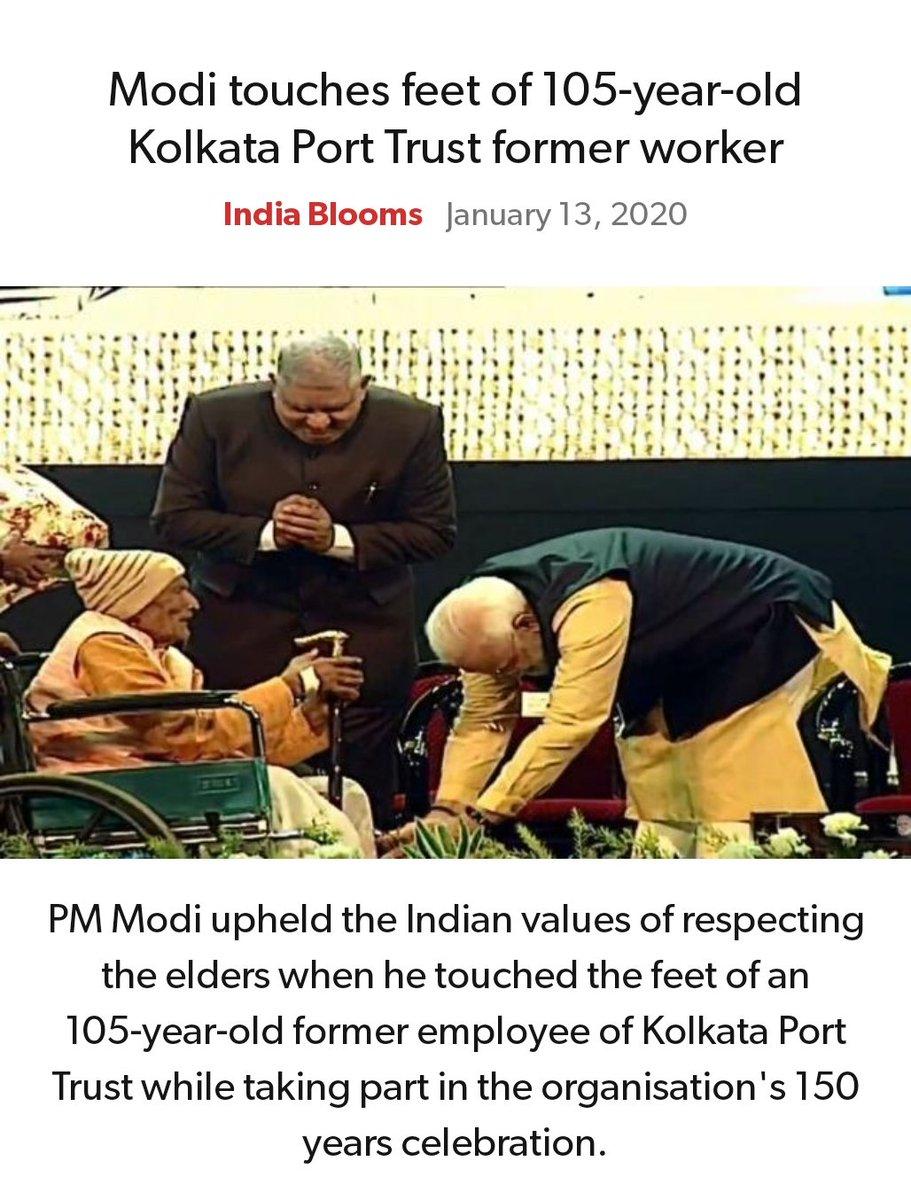 #MeraParivarBhajpaParivar #BarBarNamoNamoNamo #IndiaSupportCAA_NRC #Support_ILP   Modi touches feet of 105-year-old Kolkata Port Trust former worker https://indiablooms.com/news-details/N/58176/modi-touches-feet-of-105-year-old-kolkata-port-trust-former-worker.html…  via NaMo Apppic.twitter.com/qAviJRwTHb