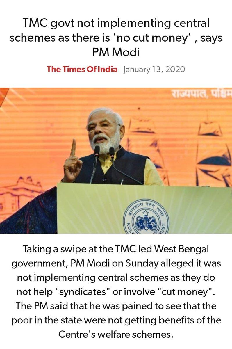 #MeraParivarBhajpaParivar #BarBarNamoNamoNamo #IndiaSupportCAA_NRC #Support_ILP   TMC govt not implementing central schemes as there is 'no cut money' , says PM Modi https://timesofindia.indiatimes.com/india/tmc-govt-not-implementing-central-schemes-as-there-is-no-cut-money-says-pm-modi/articleshow/73215712.cms…  via NaMo Apppic.twitter.com/9s0czfVkw8