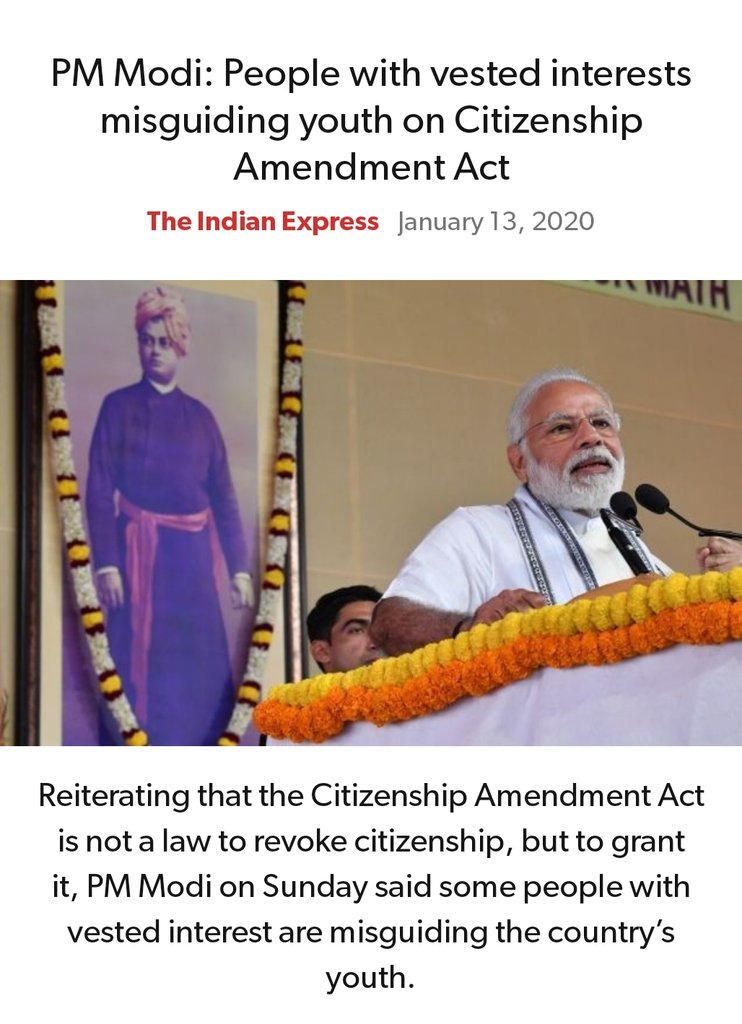 #MeraParivarBhajpaParivar #BarBarNamoNamoNamo #IndiaSupportCAA_NRC #Support_ILP   PM Modi: People with vested interests misguiding youth on Citizenship Amendment Act https://indianexpress.com/article/india/narendra-modi-citizenship-law-protests-west-bengal-kolkata-6212459/…  via NaMo Apppic.twitter.com/g96aNbGMfP