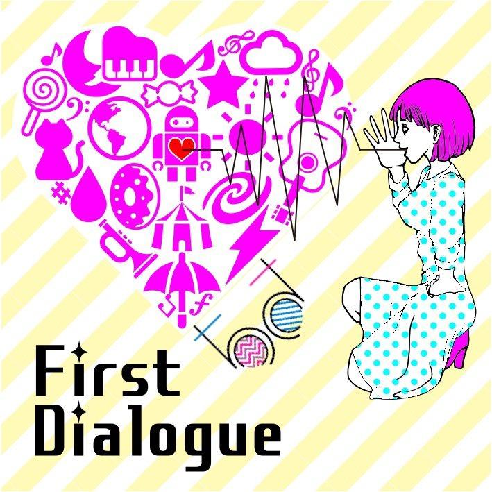ちさ サブスクで聴けます🎉1st mini album 「First Dialogue」 🌈AppleMusic🌈AmazonMusic🌈GooglePlay#ちさ