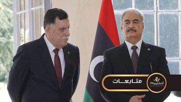 Libya'da barış ve istikrarı sağlama çabaları için istişareler Moskova'da başladı. Kaynaklar, bir ateşkes anlaşmasının imzalanmasının muhtemel olduğunu bildirdi. #Türkiye #Rusya 📸