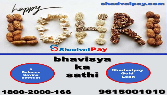 Shadvalpay wishes to all guys happy lohri, Address:-D-18 main Taipur Road Molarband Extn.  Toll Free No.1800-2000-166.  Contact :-9615001010,9873175872  info@shadvalpay.com. #happy #lohri #loanmarket pic.twitter.com/AWudHAWWuG