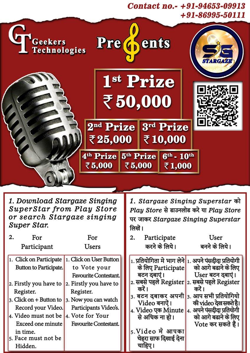 Download app stargaze singing superstar...  https://play.google.com/store/apps/details?id=com.stargazeonline… Best opportunity to win prizes.. #stargaze #singing #indiansingers #sufi #talent #talentshow #Artist @punjabisingers #Share #support  #talentswag #Indian #allindia @gurusethi2002 @ritika344 @Priya98262109pic.twitter.com/GZ1UVJIkaq