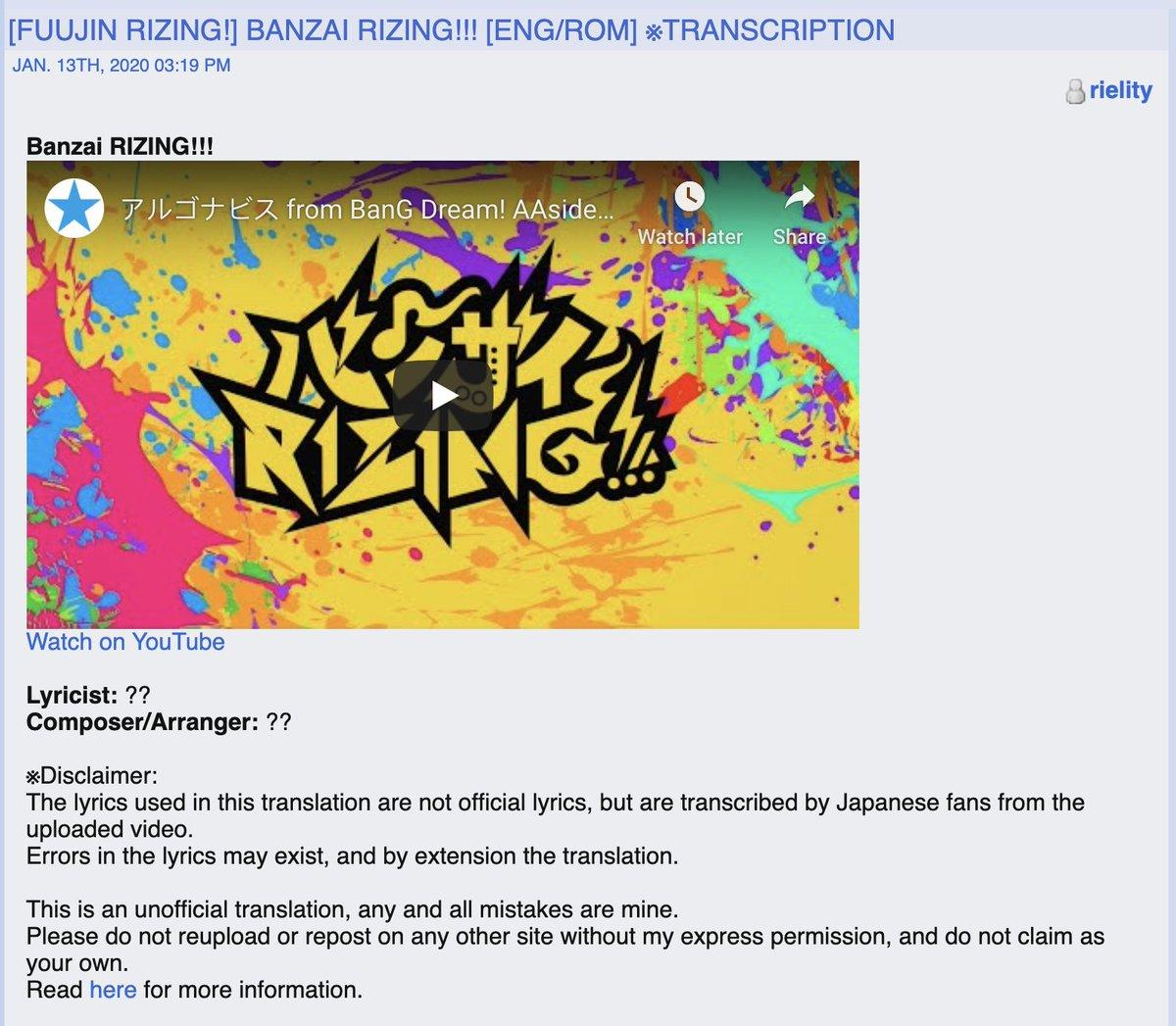 Astel Translation Threads Masterlist
