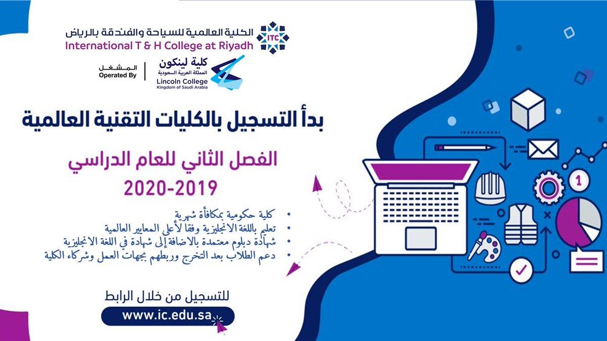 Itc T H At Riyadh Itc Riyadh M Twitter