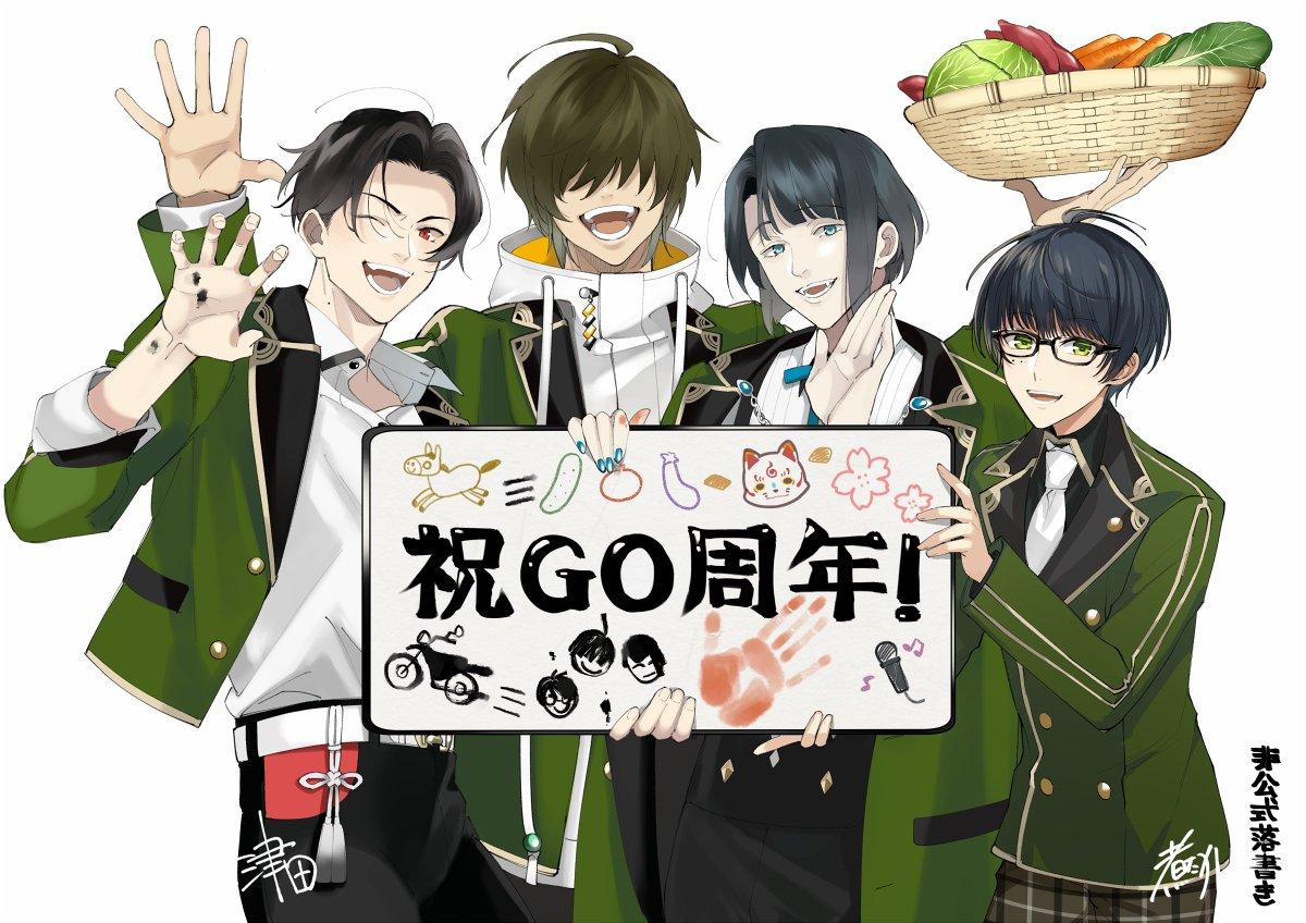 刀剣乱舞-ONLINE-GO周年おめでとうございます!