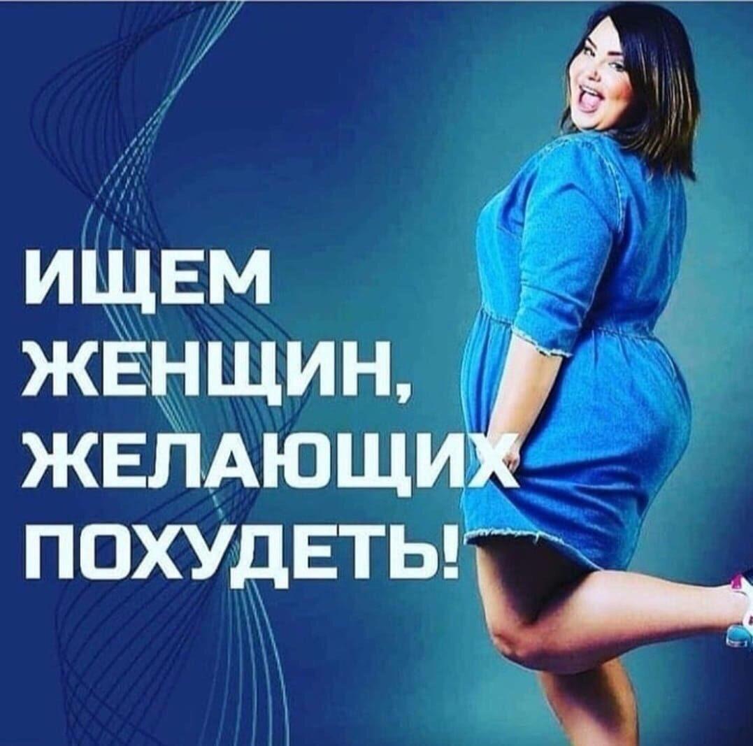 Не могу похудеть срочно помогите