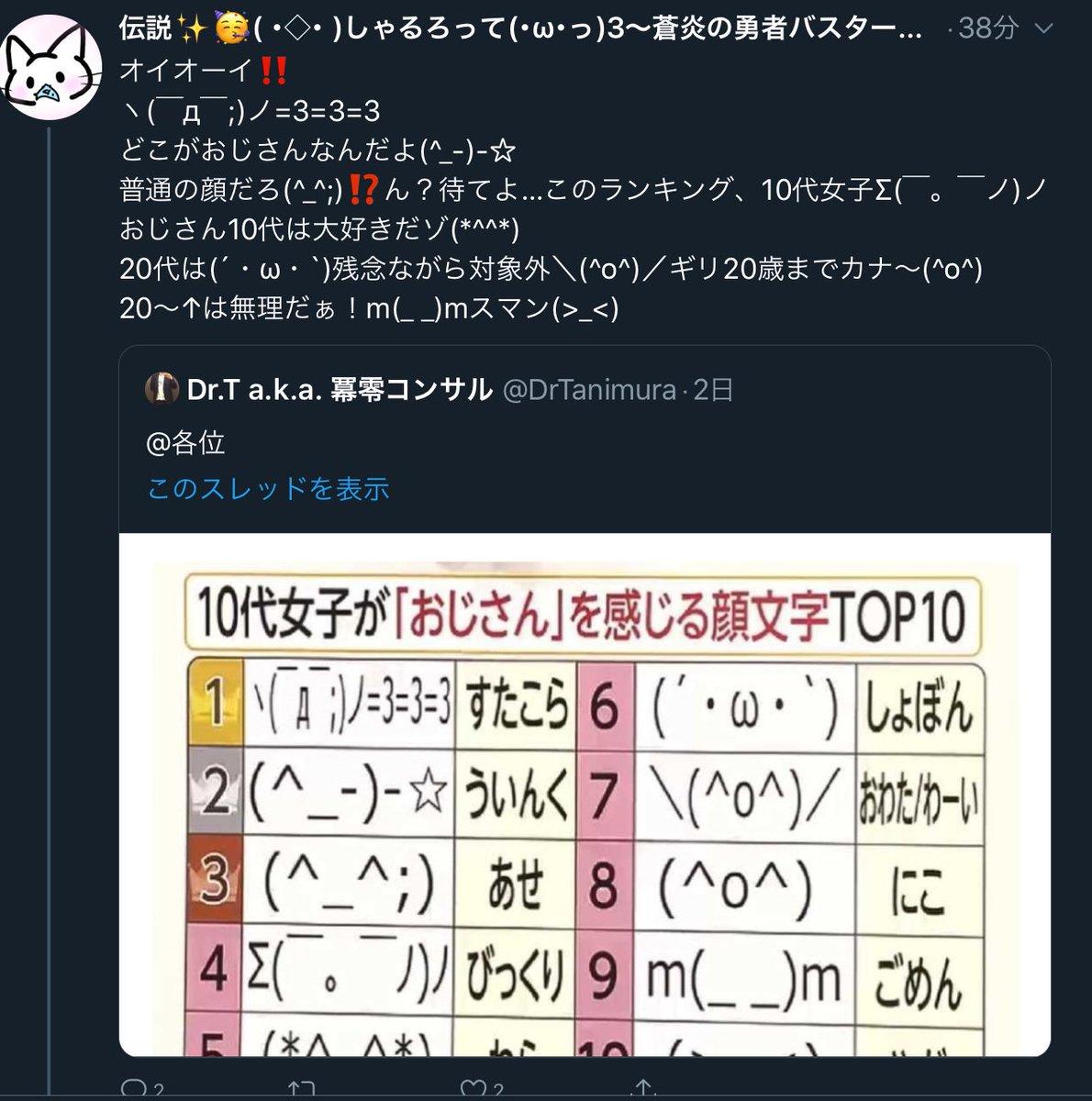 ひよこめしさんの投稿画像