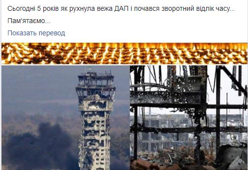 Іномовник UA|TV припинив міжнародну трансляцію - Цензор.НЕТ 1671