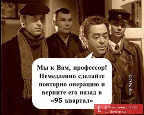 """На тлі """"Укроборонпрому"""" і мільйонних відкатів зашквари """"Слуги народу"""" смішні і не мають корупційного забарвлення, - Євгенія Кравчук - Цензор.НЕТ 8590"""