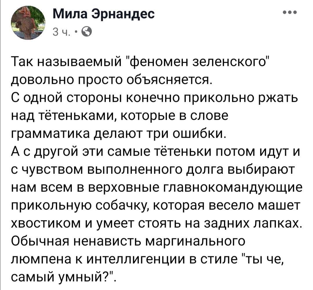 """Кремлівські байки, стратегічні партнери, голуб миру. Свіжі ФОТОжаби від """"Цензор.НЕТ"""" - Цензор.НЕТ 6488"""