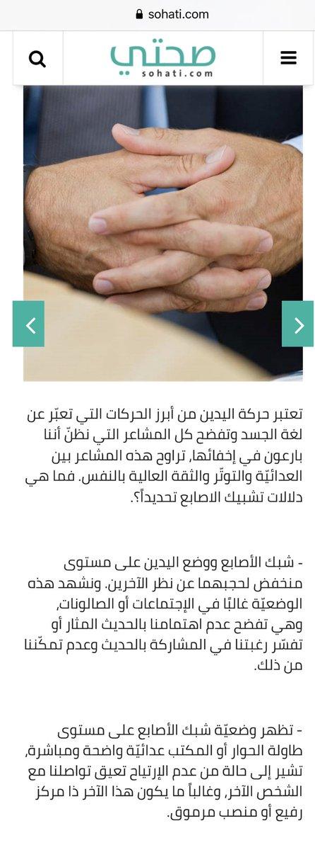 Abdo Al Tumi على تويتر ليبيا مفاوضات موسكو المشير حفتر الجيش الوطني الليبي السراج ممثل عن عصابات ومليشيات طرابلس المشري ممثل عن جماعة الاخوان اكرمكم الله باشاغا