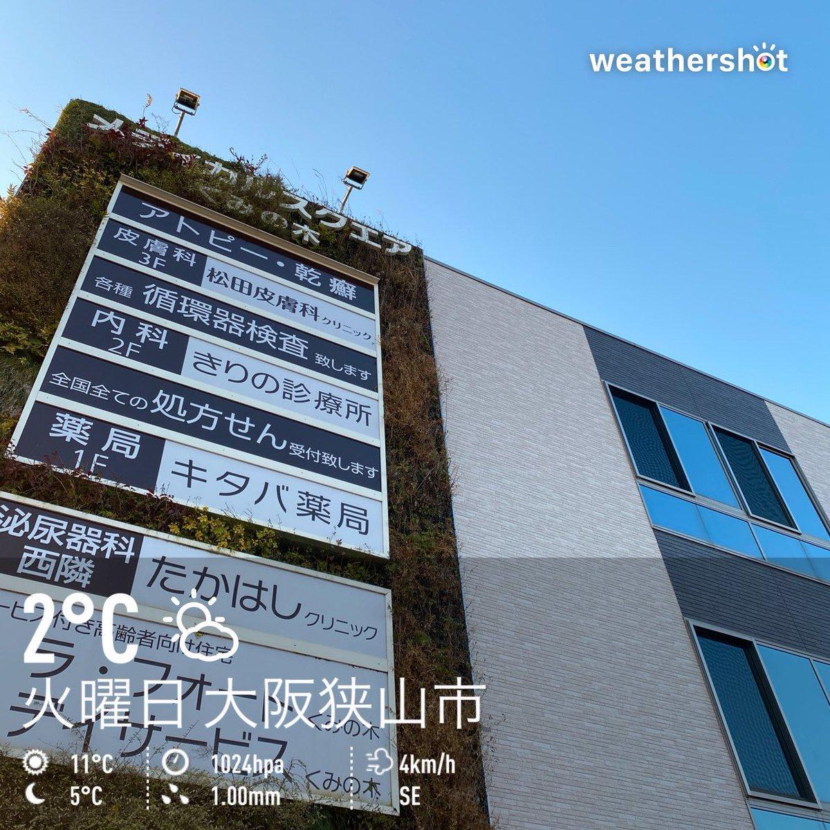天気 市 大阪 狭山