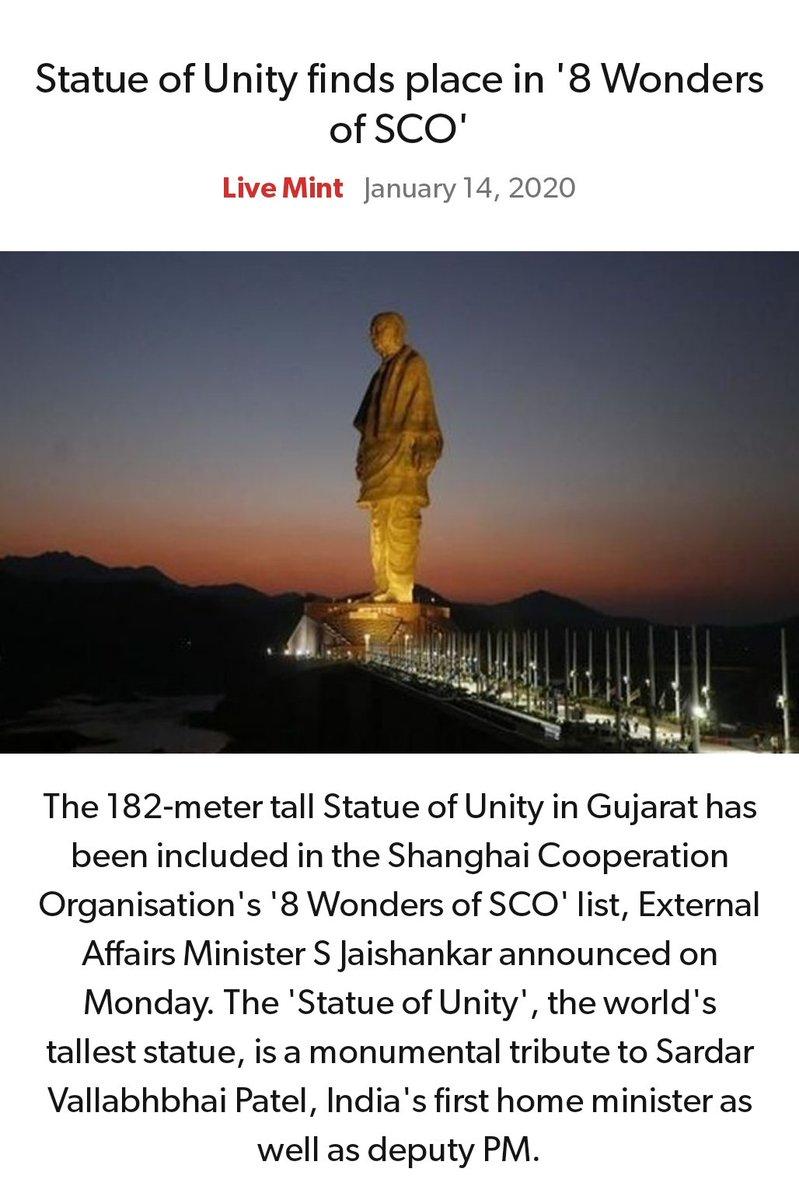 #MeraParivarBhajpaParivar #BarBarNamoNamoNamo #IndiaSupportCAA_NRC   Statue of Unity finds place in '8 Wonders of SCO' https://www.livemint.com/news/india/statue-of-unity-finds-place-in-8-wonders-of-sco-11578940098238.html…  via NaMo Apppic.twitter.com/YorX6EcskC