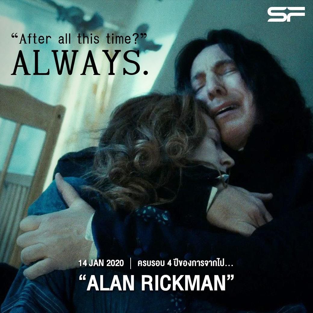 @WeLoveSF's photo on #AlanRickman