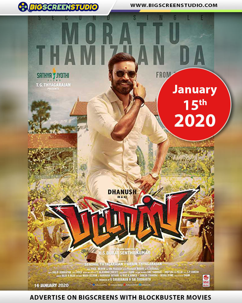 Pattas is an upcoming #Kollywood movie scheduled to be released on 15 Jan, 2020. The movie is directed by R. S. Durai Senthilkumar and will feature #Dhanush, Mehreen Pirzada, Naveen Chandra and Sneha as lead characters. #UpcomingMovies pic.twitter.com/zyIL5W9NpY