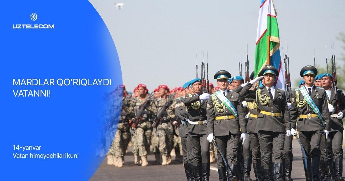 когда с днем защитника родины поздравления узбекистан краски для