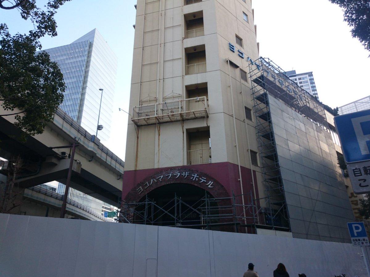 横浜駅東口オタクビルの解体がはじまるようだ。かつてアニメイト、らしんばん等が入っていた。昭和40年代のビル。合掌
