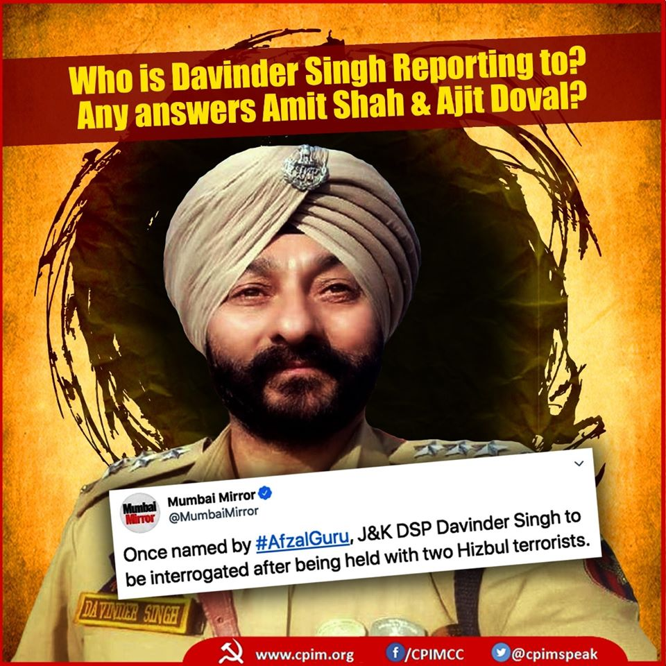 Who is Devendra Singh reporting to ?<br>http://pic.twitter.com/fDxWtR1Rzs