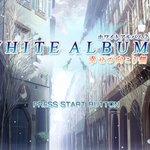 Image for the Tweet beginning: そういえば「2」となってますが、同じく無料配布だったか大バーゲンだった前作「ホワイトアルバム」もほったらかしだでした。引き継ぎ要素とかあったりします?  #WhiteAlbum2 #ホワイトアルバム