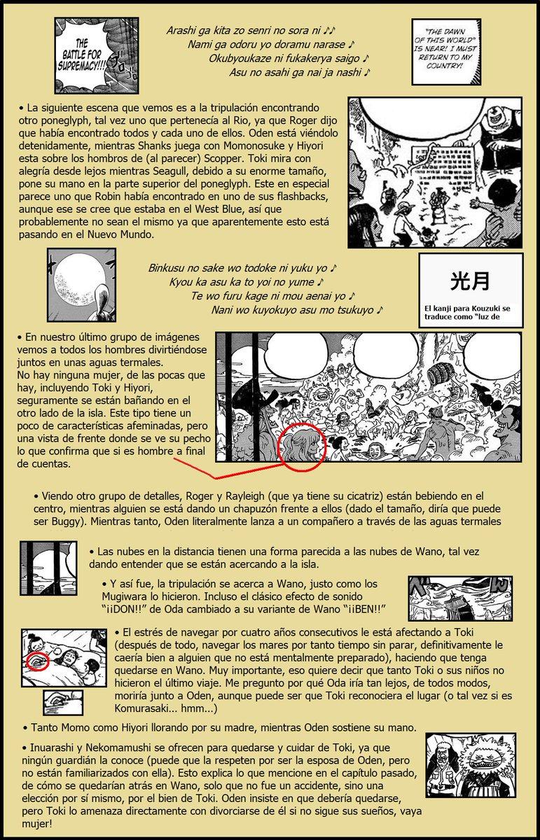 Secretos & Curiosidades - One Piece Manga 967 EOOZgZiWoAAY2pq
