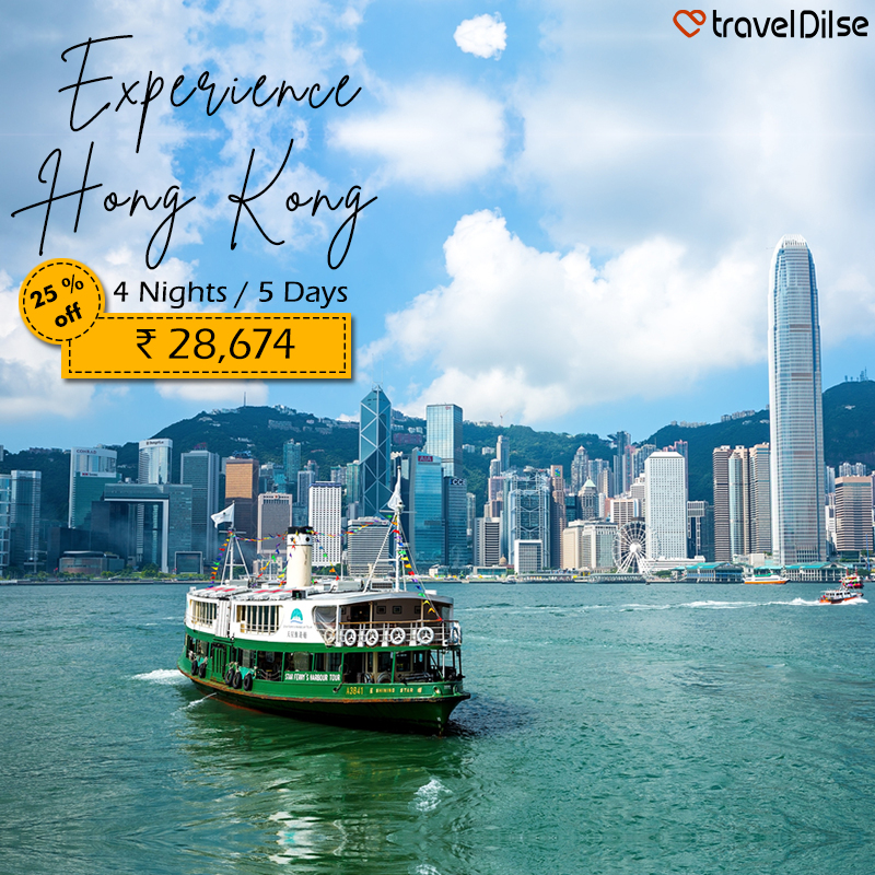 Experience the glitz and glamour of Hong Kong for a happening holiday  https://www.traveldilse.com/ Call - 1800-121-1808/ +91 11 45641795 #Traveldilse #Hongkong #travel #travelling #traveling #tour #destinations #traveldestinations #hongkongtour #hongkongtravel #travelhongkong pic.twitter.com/tfD2Oxz0nH