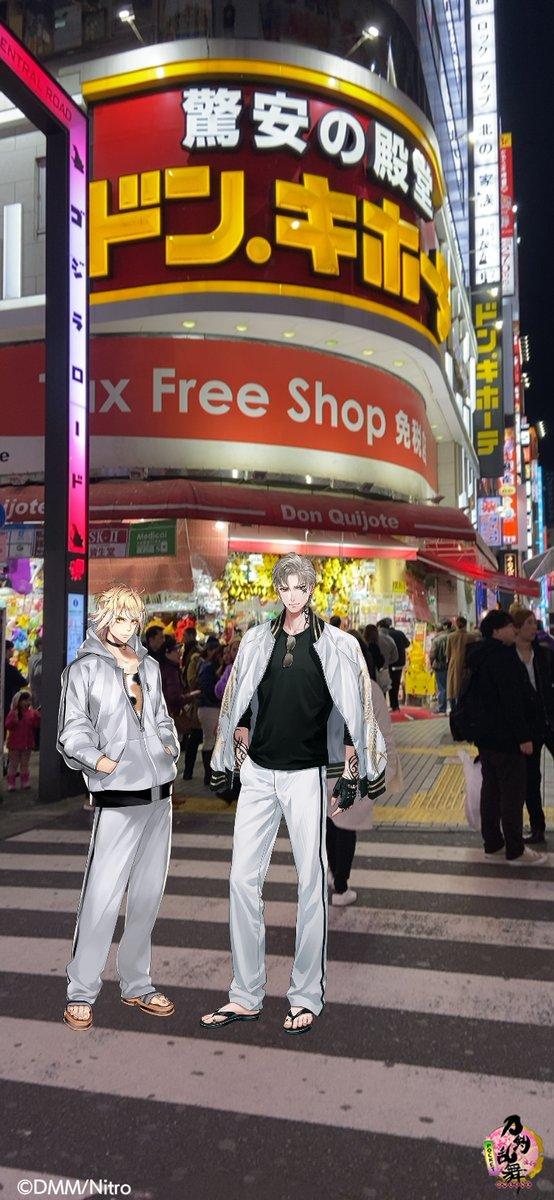 お頭とにゃんせんくん、予想以上に歌舞i伎町のドンiキに馴染んでしまって爆笑したんだけどwww  完全に