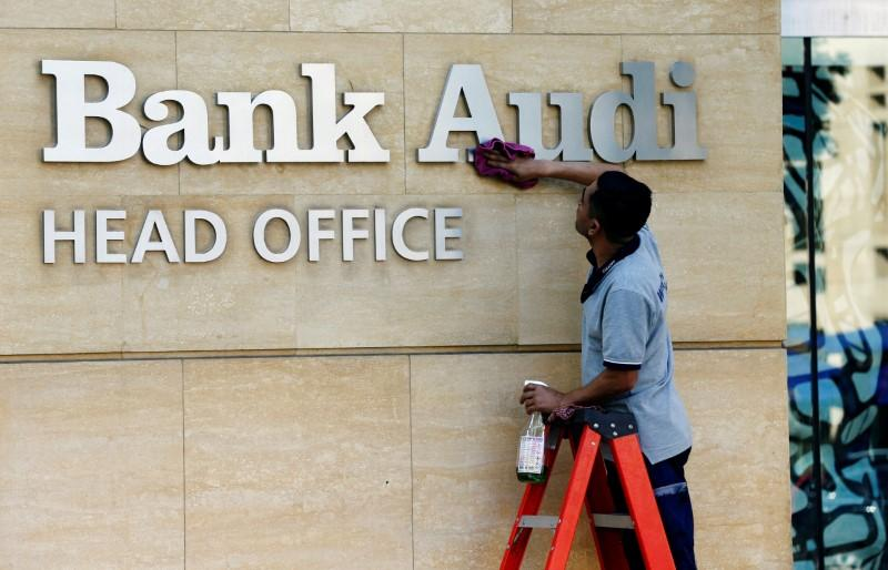 Exclusive: Lebanon's Bank Audi open to sale of Egyptian unit with right offer - CFO https://t.co/0e3jW6krMR https://t.co/tGjwPpgcia