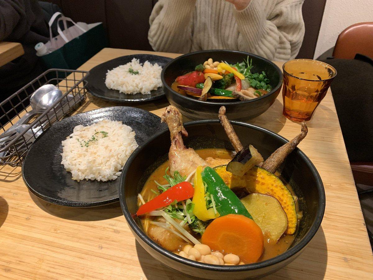 下北沢の【路地裏カレー侍】野菜20品目スープカレーが最高に美味い
