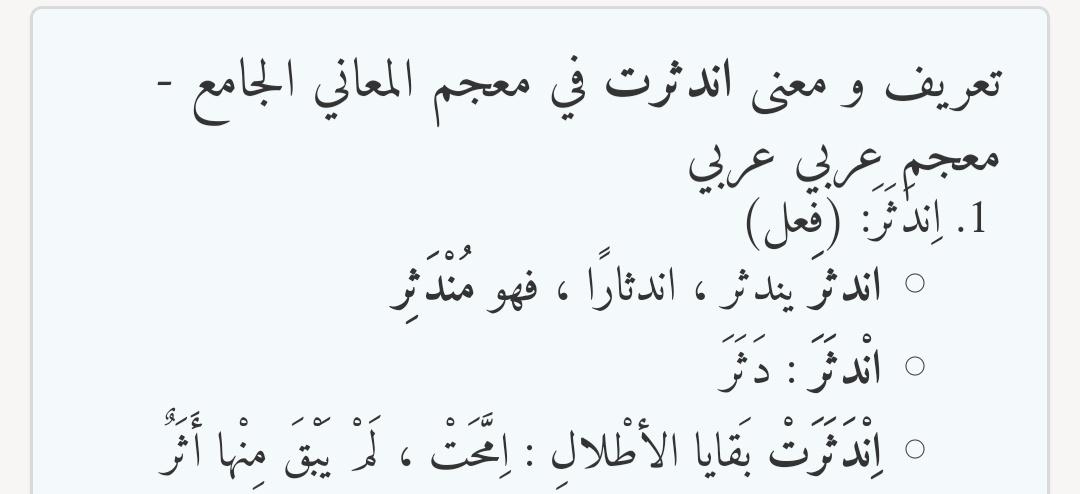 Media Tweets by F.Y🕊. (@Fatimah7_3) | Twitter