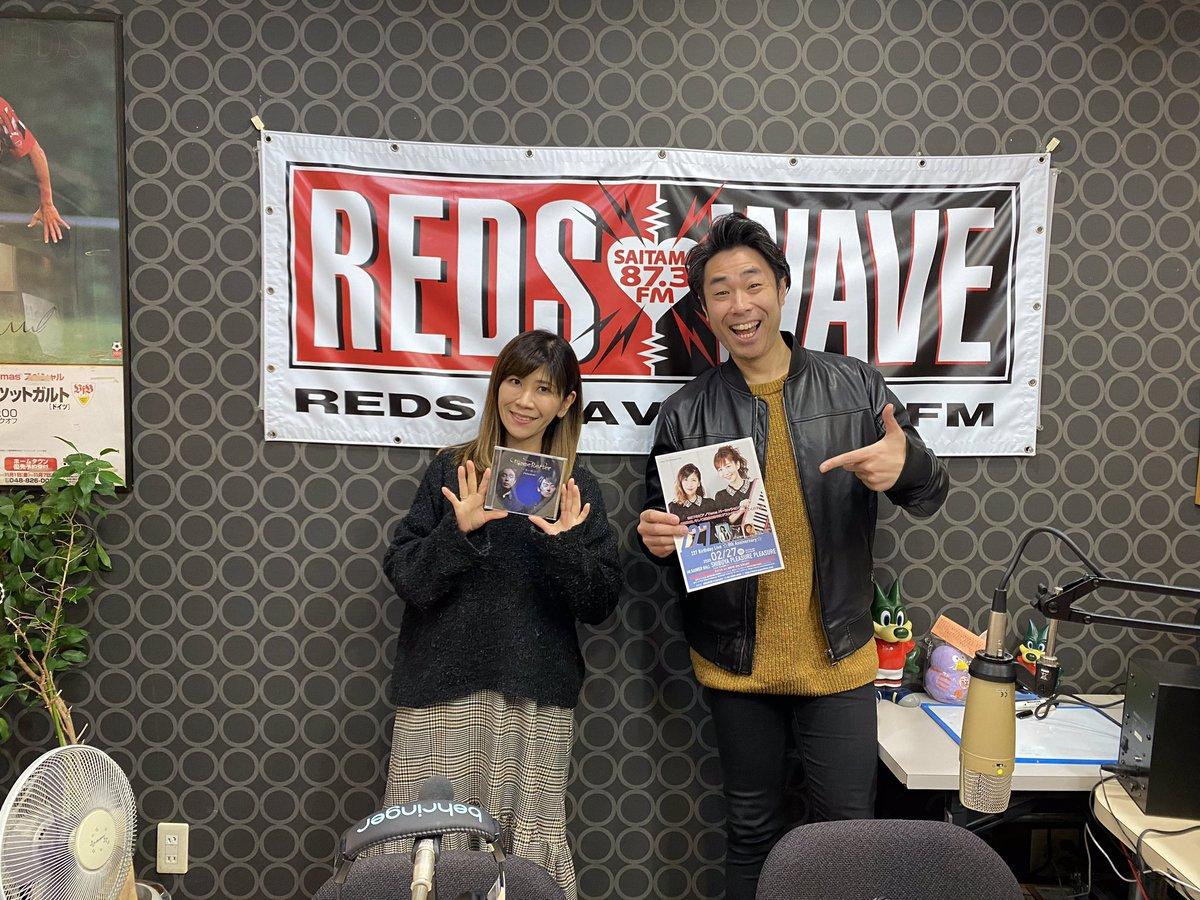 吉武大地くんのラジオ、未来くるミュージックに出演しました!たまちゃんは、胃腸炎でお休みの為、ゆき1人参加😭放送は、1月16日20時〜📻Newアルバムからの音源を初オンエアします‼️お楽しみに✨サイマルラジオ TuneIn Radio