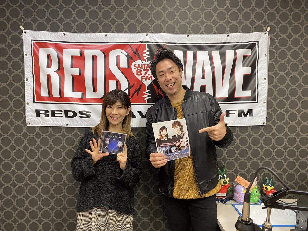 吉武大地くんのラジオ、未来くるミュージックに出演しました!たまちゃんは、胃腸炎でお休みの為、ゆき1人参加😭放送は、1月16日20時〜📻Newアルバムからの音源を初オンエアします‼️お楽しみに✨サイマルラジオ TuneIn Radio …