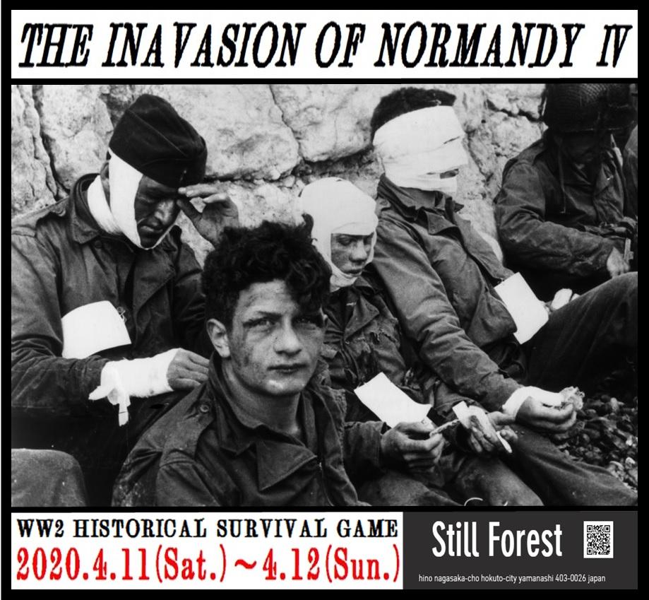 Still Forest主催WW2ヒストリカルサバイバルゲーム 「THE INAVASION OF NORMANDY Ⅳ」 御殿場SVGNETは運営協力致します。 参加申し込み受付は2月11日から開始します! #StillForest